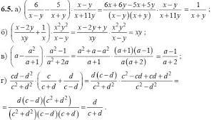по алгебре класс Мордкович А Г Мордкович Т Н упражнение ГДЗ по алгебре 8 класс Мордкович А Г Мордкович Т Н 6 5 упражнение