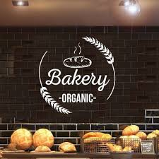 Bakery Shop Logo Wall Sticker Bakeshop Wall Decal Kitchen Cafe Home