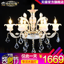get ations london european crystal chandelier lamp living room european natural jade crystal chandelier crystal lamp lighting large