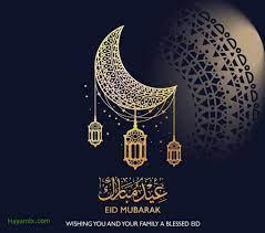 رسائل العيد للأهل والأصدقاء والمعارف لتقديم برقيات تهنئة عيد الفطر 2021 EED  MUBARAK