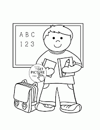 Small Picture My First Day at School coloring page for kids back to school