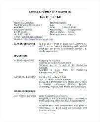 sample resume for merchandiser job description sample format merchandiser  resume sample resume for merchandiser job description