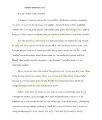 perfect sat essay examples example of a perfect essay perfect sat essay structure format