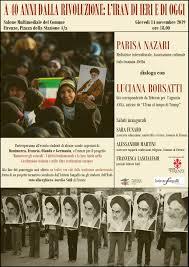 Le donne raccontano l'Iran. A Firenze dibattito e degustazione -