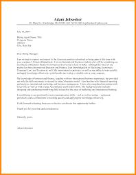 6 Format Of Guarantor Letter Fbi Intelligence Analyst Cover Letter