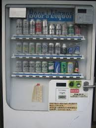 Home Beer Vending Machine Simple I Have Finally Found It A Beer Vending Machine Air Force