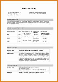 Resume Format For Teachers Job Free Download Sugarflesh