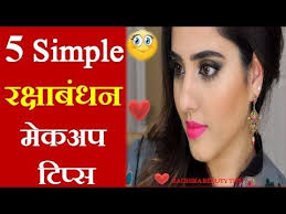 raksha bandan special 5 simple makeup tips radhika beauty tips raksha bandan par khubsurat