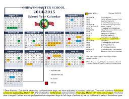 School Calendar Template 2015 2020 14 Month School Year Calendar Template