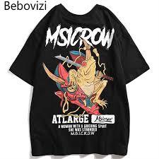<b>Bebovizi</b> Men <b>Japanese Style</b> Oversize Loose Tshirts Streetwear ...