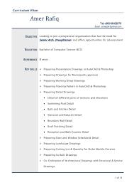 Jd Templates Drafter Job Description Template Resume Useful
