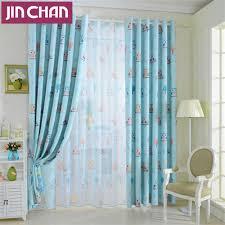 Owl Curtains For Bedroom Owl Curtain Rod Promotion Shop For Promotional Owl Curtain Rod On