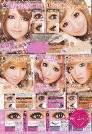 anese magazine make up tutorial vivi ageha pop egg 004 2 by doll