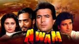 Amjad Khan Ahsaan Movie