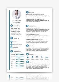 Ppt Resume Word Resume_ Word Resume Template_ Ppt_ Ppt Design _lovepik