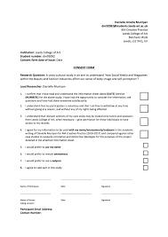 essay about drug testing officer jobs