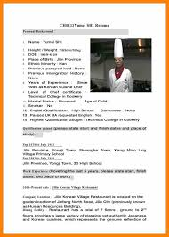 8 Executive Chef Resume Pdf Rn Cover Letter - Shalomhouse.us