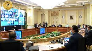 قرارات اجتماع مجلس الوزراء رقم (142) برئاسة الدكتور مصطفى مدبولي - YouTube