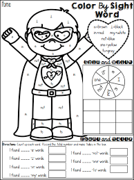 Small Picture First Grade Sight Word Coloring Pages Pretty Coloring First Grade