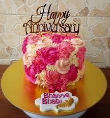 Anniversary Cake At Rs 1800 Kilogram Cream Cake Id 20331666688