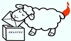 Αποτέλεσμα εικόνας για εικονες και σκίτσα για ψηφοφορους
