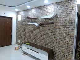 Wall Paper Dealers in Hyderabad - Justdial