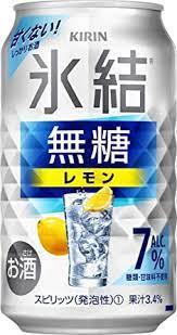 氷結 無 糖 レモン