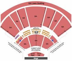 Verizon Concert Seating Chart Verizon Wireless Amphitheater Tickets And Verizon Wireless