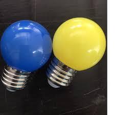 Bóng đèn LED BULB tròn 1W Rạng Đông màu vàng - Thiết bị điện Hecico