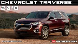 2018 chevrolet release date. unique chevrolet 2018 chevrolet traverse review rendered price specs release date and chevrolet release date r