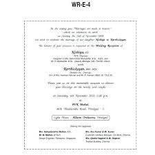 Muslim Wedding Card Sample Scorev Pro
