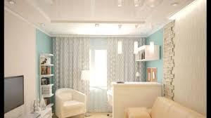 Stunning Wohnung Einrichten Wie Photos - House Design Ideas ...
