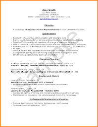 Download Call Center Resume Skills Haadyaooverbayresort Com