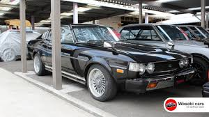 Rare: A Limited Edition, 1977 Toyota Celica 2000GT Liftback (1 of ...