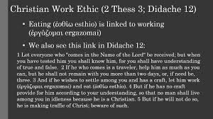 christian work ethic thess didache  christian work ethic 2 thess 3 didache 12
