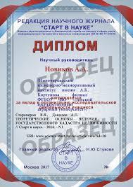 ТЕОРЕТИЧЕСКИЕ ОСНОВЫ ВЕДЕНИЯ ГОСУДАРСТВЕННОГО КАДАСТРА  Получить диплом