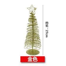 Amazonde Jsj At Der Christbaumschmuck Draht Baum Weihnachten