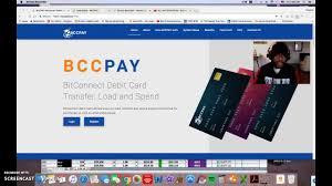 bitconnect debit card order december 15th