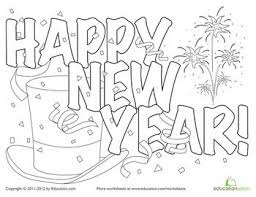 Small Picture Happy New Year Coloring Book Coloring Coloring Pages