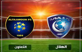 مشاهدة مباراة الهلال والتعاون بث مباشر اليوم في الدوري السعودي - موقع كتبي