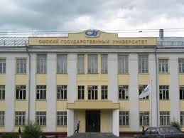 Купить диплом в Омске Цены на дипломы в Омске ry diplomer com купить диплом Омск
