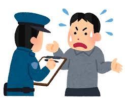 「警察 イラスト フリー」の画像検索結果