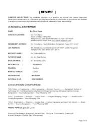 Sample Resume For Civil Engineer Thrifdecorblog Com