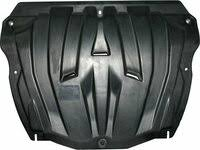 <b>Защита</b> двигателя,кпп volvo 740 v-2