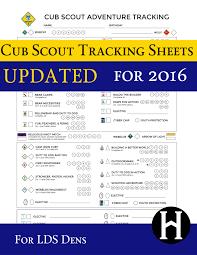 2016 Cub Scout Updates The Gospel Home