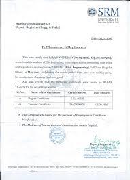 Qatar Embassy Attestation Reference Degree Certificate Verification