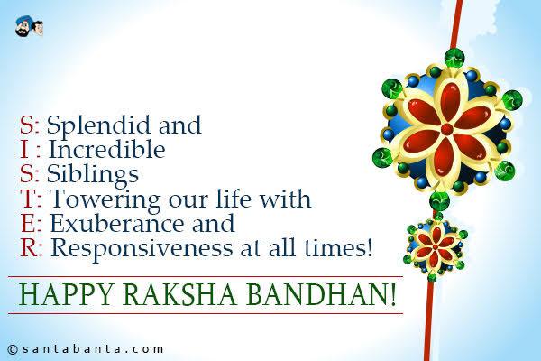 raksha bandhan shayari for siste