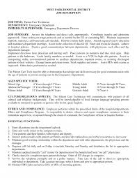 Jd Templates Patient Carehnician Skills Resume Mechanical
