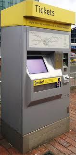 Metrolink Ticket Vending Machine Cool FileMetrolink Ticket Vending Machinejpg Wikimedia Commons