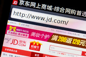 Jd Com Jd Stock Chart Shows A Possible 14 Jump Stock